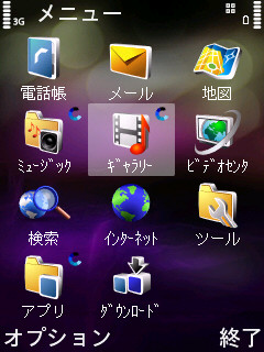 Screenshot0021.jpg